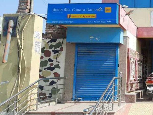 अजमेर में कैनरा बैंक का यहां से उखाड़ा ATM
