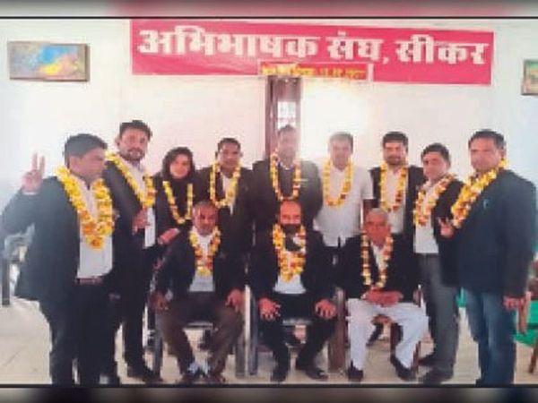 सीकर बार एसोसिएशन के पदाधिकारी  फाइल फोटो - Dainik Bhaskar