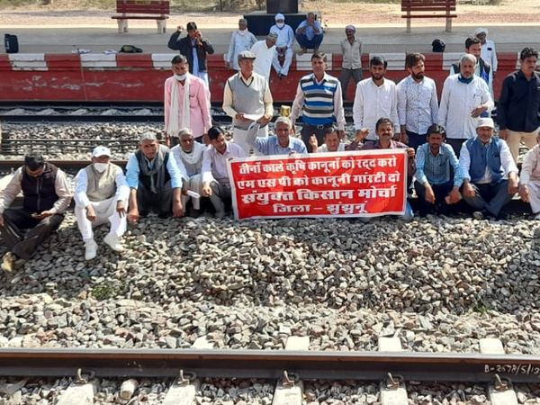झुंझुनूं रेलवे स्टेशन पर किया गया प्रदर्शन। - Dainik Bhaskar
