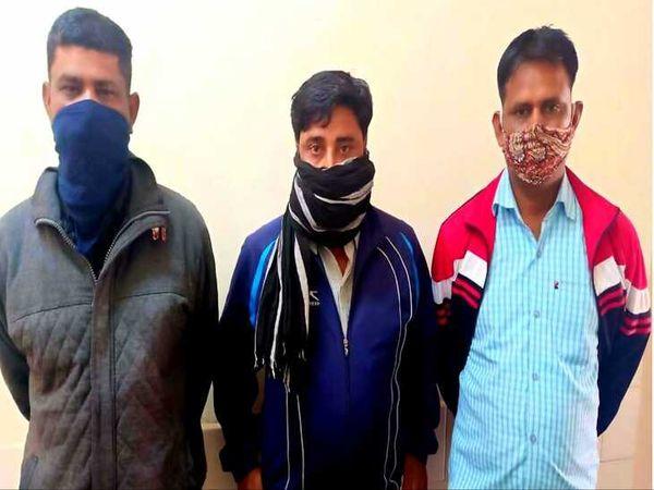 पुलिस की ओर से गिरफ्तार किए गए आरोपी - Dainik Bhaskar