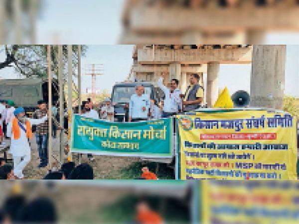 कोटा में आंदोलन को संबोधित करते संयुक्त किसान मोर्चा के अध्यक्ष। - Dainik Bhaskar