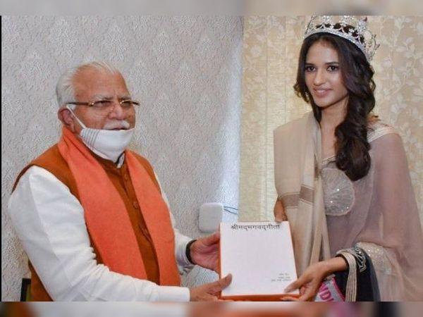 सीएम से मिलने पहुंचीं मनिका श्योकंद। - Dainik Bhaskar