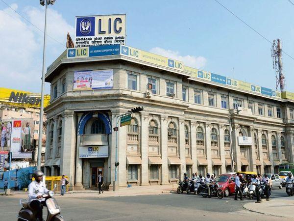 LIC पब्लिक इश्यू के जरिए करीब 10% हिस्सेदारी बेचकर 90 हजार करोड़ रुपए तक की रकम जुटाना चाहती है।                -फाइल फोटो - Money Bhaskar