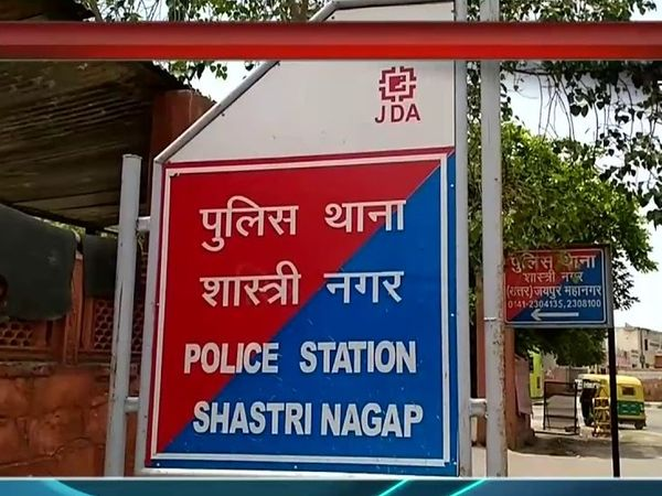 पुलिस थाना शास्त्री नगर जयपुर। - Dainik Bhaskar
