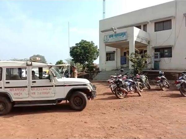 फाइल फोटो- महाराजपुरा थाना ने दो आरोपियों के खिलाफ मामला दर्ज किया है, अभी दोनों आरोपी गिरफ्तार नहीं हुए हैं - Dainik Bhaskar