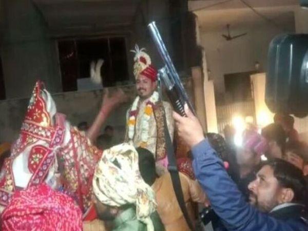 शादी समारोह के दौरान ऐसे की फायरिंग (वीडियो से ली गई फोटो)