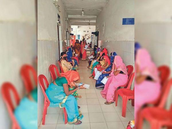 गर्भवतियों  को सुविधा - Dainik Bhaskar