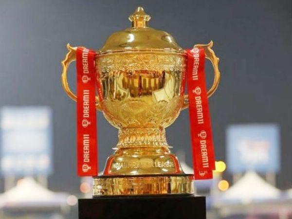 आईपीएल की तैयारी - Dainik Bhaskar