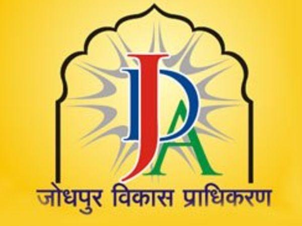 मास्टर डवलपमेंट प्लान-2031 को जेडीए ने मंजूरी दे दी है। - Dainik Bhaskar