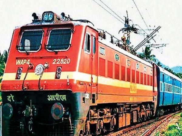 रेलवे ने शुरू की ट्रेने - Dainik Bhaskar
