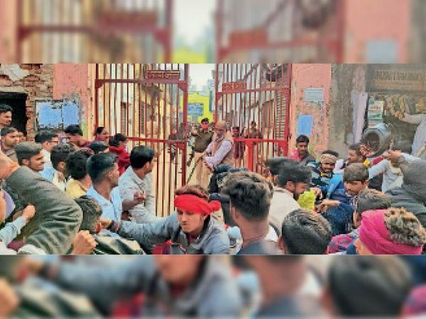 जैन स्कूल परीक्षा केंद्र पर परीक्षार्थियों के देर से पहुंचने पर प्रवेश नहीं मिलने को लेकर आक्रोशित अभिभावक। - Dainik Bhaskar