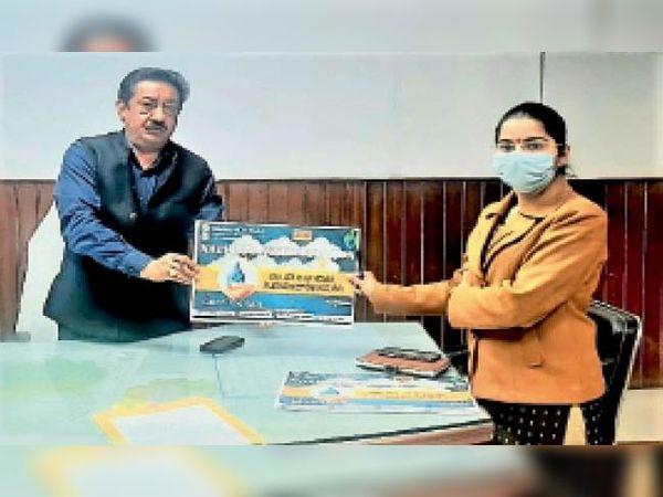 कैच द रेन कैंपेन का शुभारंभ पोस्टर रिलीज करके किया। - Dainik Bhaskar