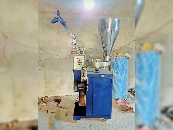 पान मसाला बनाने की मशीन। - Dainik Bhaskar