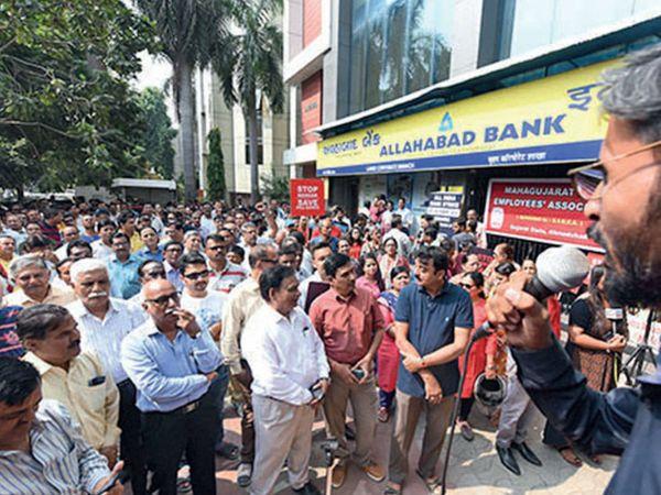 वित्त मंत्री निर्मला सीतारमण ने इस महीने के शुरू में आम बजट पेश करते हुए दो सरकारी बैंकों के निजीकरण की योजना की घोषणा की थी - Dainik Bhaskar