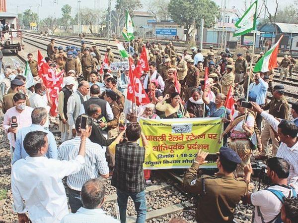 किसान आंदोलन के तहत पातली रेलवे स्टेशन पर प्रदर्शन करते किसान और मजदूर। - Dainik Bhaskar