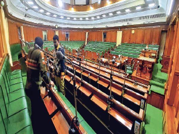 कोरोना से बचने के लिए सत्र से एक दिन पहले गुरुवार को सदन को सेनेटाइज किया गया। - Dainik Bhaskar