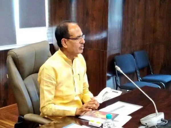 सीएम शिवराज सिंह चौहान ने जारी किया निर्देश (फाइल फोटो) - Dainik Bhaskar