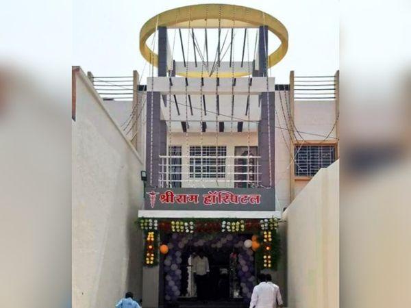 राशिन गांव में बना डॉ. थोराट का हॉस्पिटल।