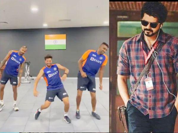 भारतीय क्रिकेटर हार्दिक पंड्या, कुलदीप यादव और रविचंद्रन अश्विन तमिल गाने पर डांस करते हुए। साइड में साउथ इंडियन एक्टर विजय। - Dainik Bhaskar