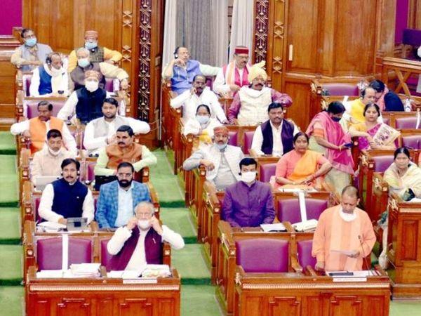 वित्त मंत्री ने विधानसभा में उत्तर प्रदेश का 2021-22 का बजट प्रस्तुत किया। - Dainik Bhaskar