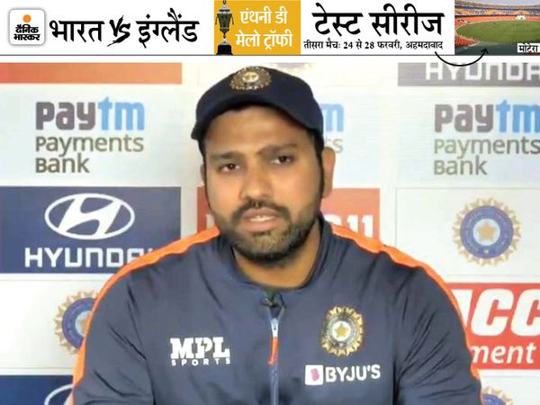 प्रेस कॉन्फ्रेंस के दौरान रोहित शर्मा।BCCI ने यह वीडियो शेयर किया। रोहित ने इंग्लैंड के खिलाफ अब तक 2 टेस्ट में 51.25 की औसत से 205 रन बनाए हैं। इसमें 1 शतक शामिल है। दूसरे टेस्ट की पहली पारी में उन्होंने 161 रन बनाए थे - Dainik Bhaskar