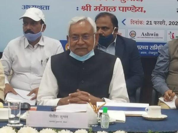 ई-संजीवनी सेवाओं की शुरुआत करते CM नीतीश कुमार ने स्वास्थ्य विभाग से जुड़े सभी अधिकारियों को धन्यवाद दिया। - Dainik Bhaskar