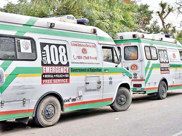 राजस्थान में मंगलवार से 108 और 104 एंबुलेंसकर्मी कार्य का बहिष्कार करेंगे। इसके बाद 24 को सुबह जयपुर में प्रदेशभर से आए कर्मचारी धरना देंगे। - Dainik Bhaskar