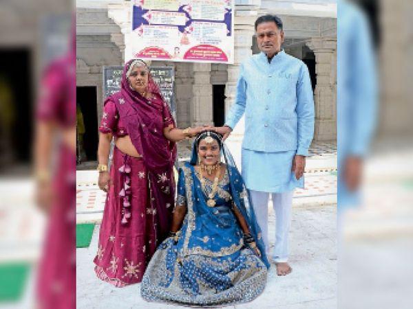 माता-पिता से आशीर्वाद लेती मुमुक्षु प्रिया। - Dainik Bhaskar
