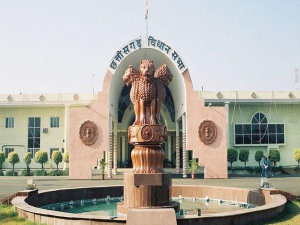 छत्तीसगढ़ विधानसभा का बजट सत्र सोमवार से शुरू हुआ है। एक मार्च को प्रदेश का मुख्य बजट पेश होगा। - Dainik Bhaskar