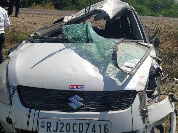 हादसा इतना दर्दनाक था कि गाड़ी 3-4 पलटी खाकर सड़क से 20-25 फीट दूर खेत में जा गिरी। एक्सीडेंट में कार पूरी तरह क्षतिग्रस्त हो गई।