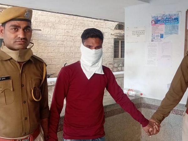 दुष्कर्म के दोषी मोनू महावर को पुलिस ने कोर्ट से जेल भेज दिया है। - Dainik Bhaskar