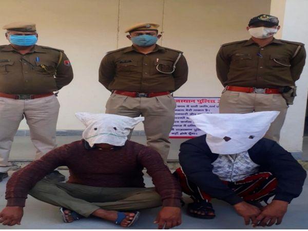 6 साल बाद जयपुर जिले में पनियाला थाना पुलिस की गिरफ्त में आए अपहरण व लूट केस में फरार दो डकैत। - Dainik Bhaskar