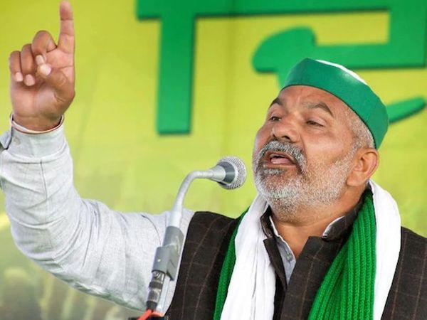 किसान महापंचायत में भारतीय किसान यूनियन के राष्ट्रीय प्रवक्ता राकेश टिकैत होंगे शामिल। (फाइल फोटो) - Dainik Bhaskar