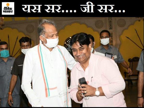 राजस्थान के मुख्यमंत्री अशोक गहलोत व प्रदेश कांग्रेस अध्यक्ष गोविंदसिंह डोटासरा। - Dainik Bhaskar