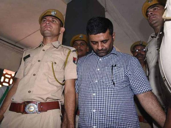 संजीवनी घोटाले में सोसायटी के प्रबंध निदेशक विक्रम सिंह को पूर्व में गिरफ्तार किया जा चुका है। (फाइल फोटो) - Dainik Bhaskar