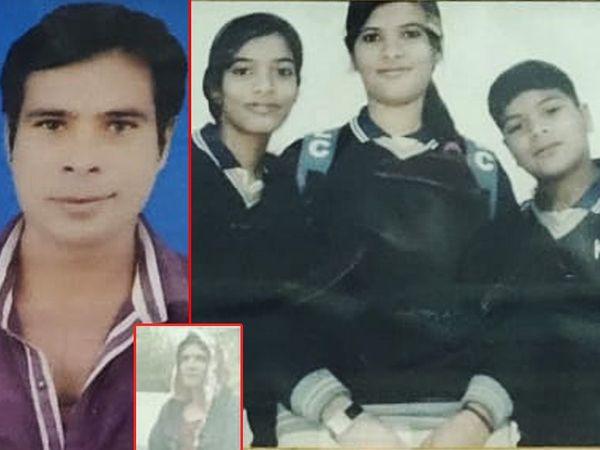 हनुमान प्रसाद सैनी (रेड शर्ट) सरकारी स्कूल में काम करते थे। दोनों बेटियां पढ़ाई कर रही थीं और पत्नी हाउसवाइफ थीं (इनसेट में)। -फाइल फोटो