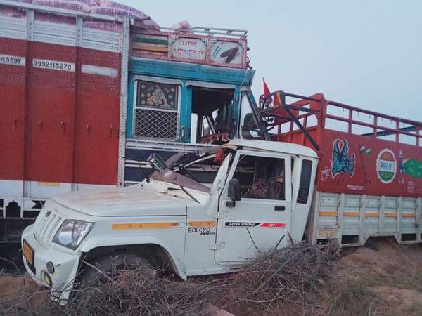 पिकअप और ट्रक की भिडंत में चार लोगों की मौत हो गई थी। - Dainik Bhaskar
