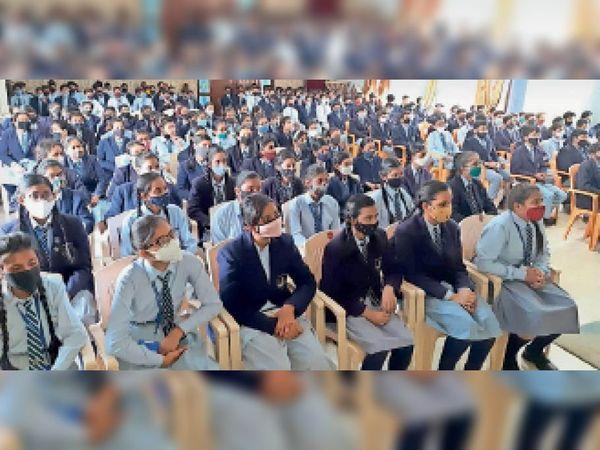कार्यक्रम में उपस्थित छात्र-छात्राएं। - Dainik Bhaskar