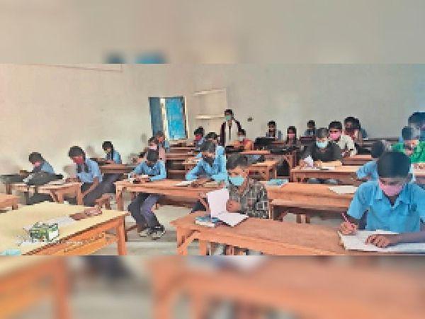वर्गकक्ष में अध्ययन करते विद्यार्थी। - Dainik Bhaskar
