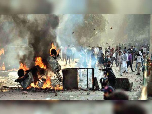 दिल्ली दंगा - Dainik Bhaskar