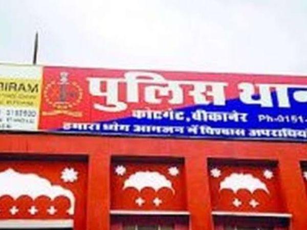 बीकानेर कोटगेट थाने को लेकर काफी उत्सुकता रही, अब तीन महीने बाद यहां थानाधिकारी लगाया गया है। - Dainik Bhaskar