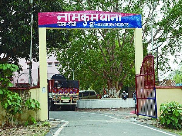 सब इंस्पेक्टर राजेश राय ने बताया कि मृतक मूल रूप से छत्तीसगढ़ का रहने वाला है वह रांची में रहकर एक कंपनी में काम करता था। (फाइल) - Dainik Bhaskar