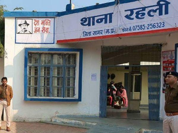 रहली पुलिस ने दोनों आरोपियों को गिरफ्तार किया। - Dainik Bhaskar