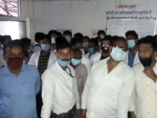 आरोपियों की गिरफ्तारी की मांग करते डॉक्टर व अस्पताल के कर्मी।
