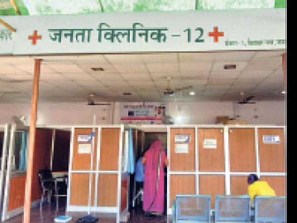 सामान्य बीमारियों के मरीज इलाज कराने बड़े अस्पतालों में नहीं पहुंच रहे। - Dainik Bhaskar