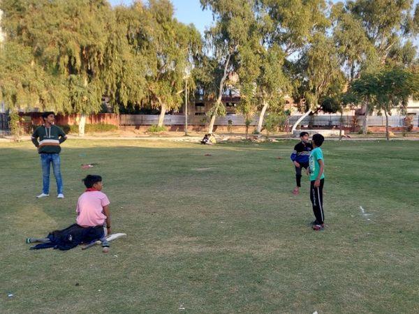 पौंडरिक पार्क में खेलते बच्चे। - Dainik Bhaskar