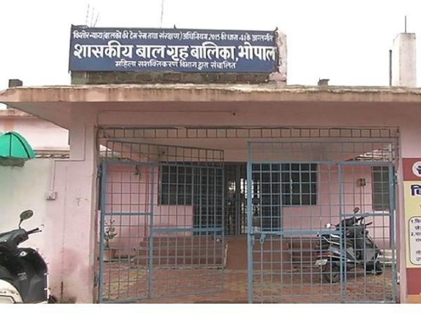 पिता के पास पहचान संबंधी दस्तावेज नहीं होने से महिला पांच माह से शेल्टर होम में है। - Dainik Bhaskar
