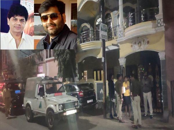 फरार माफिया के घर पर पुलिस की दबिश, दीपक जैन और प्रतिक संघवी का फोटो - Dainik Bhaskar