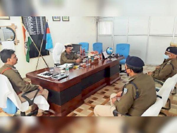 बैठक में डीआईजी, एसपी व अन्य पुलिस पदाधिकारी। - Dainik Bhaskar