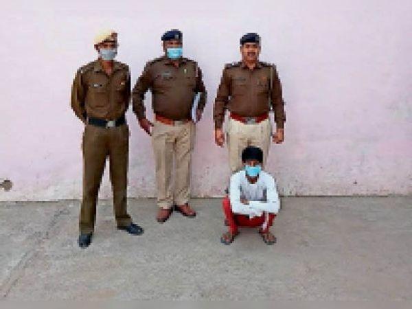 पुलिस द्वारा गिरफ्तार किया गया लूट की वारदात में शामिल आरोपी। - Dainik Bhaskar